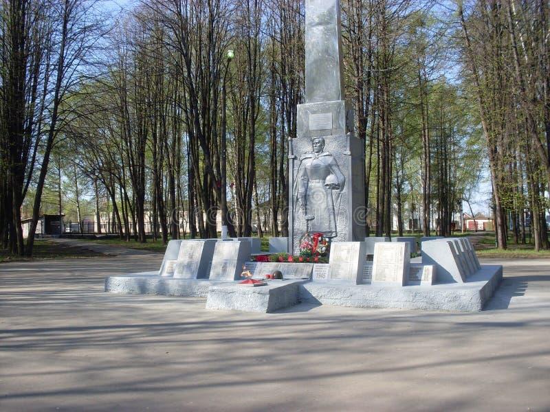 Obelisk av minnet till soldater arkivbild