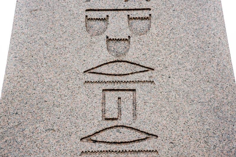 Obelisk av Theodosius eller egyptisk obelisk i Istanbul arkivfoton