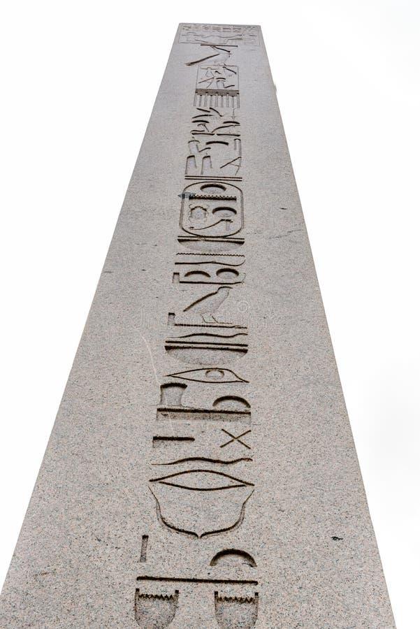 Obelisk av Theodosius eller egyptisk obelisk i Istanbul royaltyfri foto