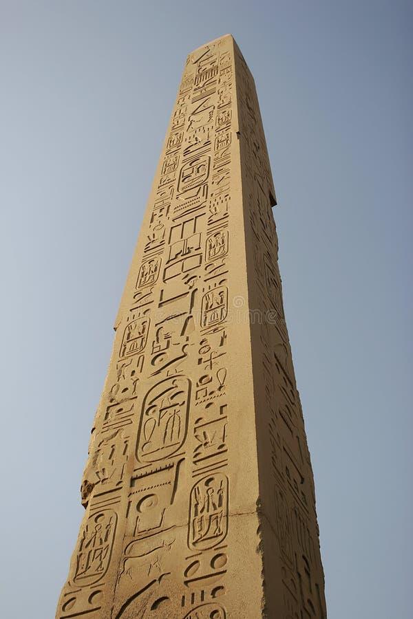 Obelisk in karnak temple stock photo