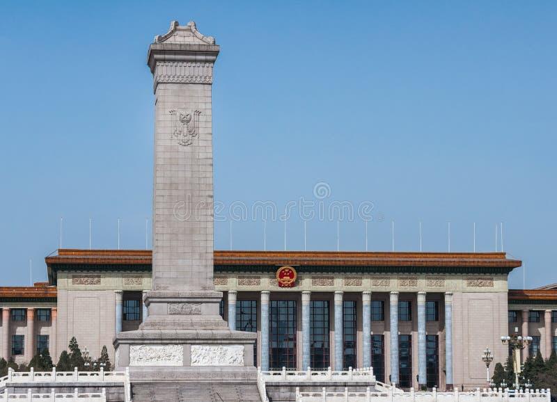 Obelisk van oorlogsgedenkteken bij Tienanmen-Vierkant, Peking China stock afbeeldingen