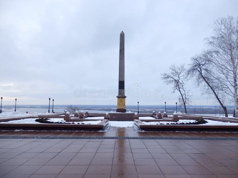 Obelisk Wśrodku Nijni Novgorod Kremlin zdjęcie stock