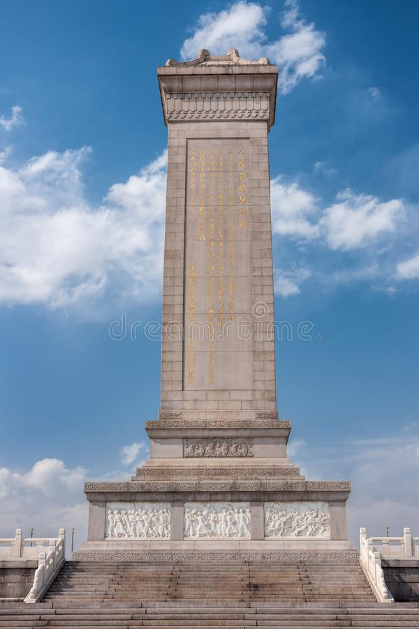 Obelisk of war memorial at Tiananmen Square, Beijing China. Beijing, China - April 27, 2010: Closeup of Beige tall square obelisk of war memorial to the People royalty free stock photography