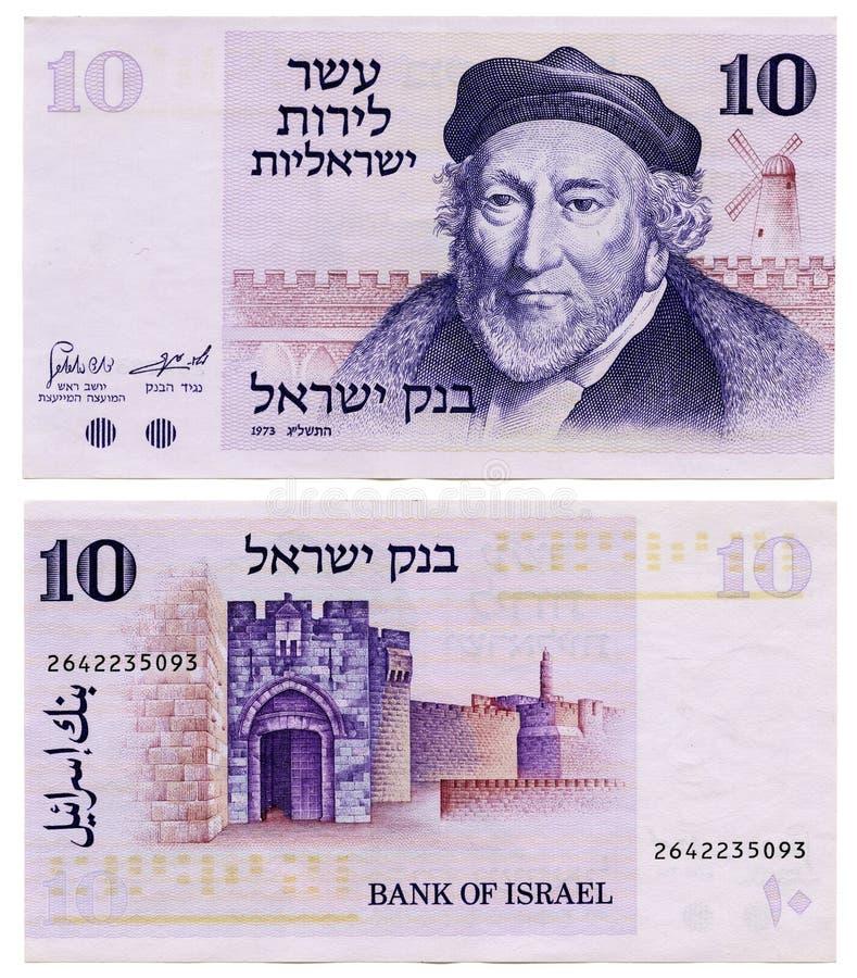 Discontinued Izraelicki pieniądze - 10 lirów obie strony zdjęcia royalty free