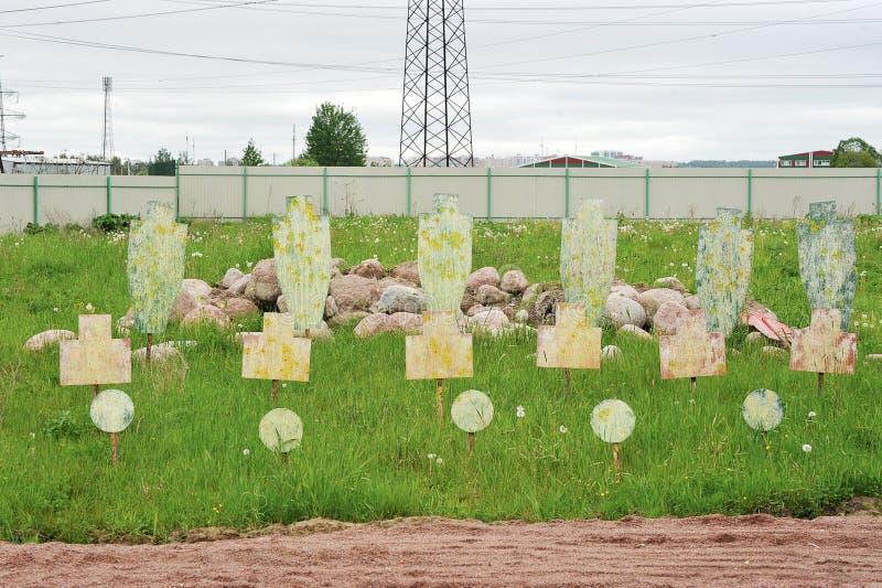 Obiettivo per gli indicatori di fucilazione di paintball immagine stock libera da diritti