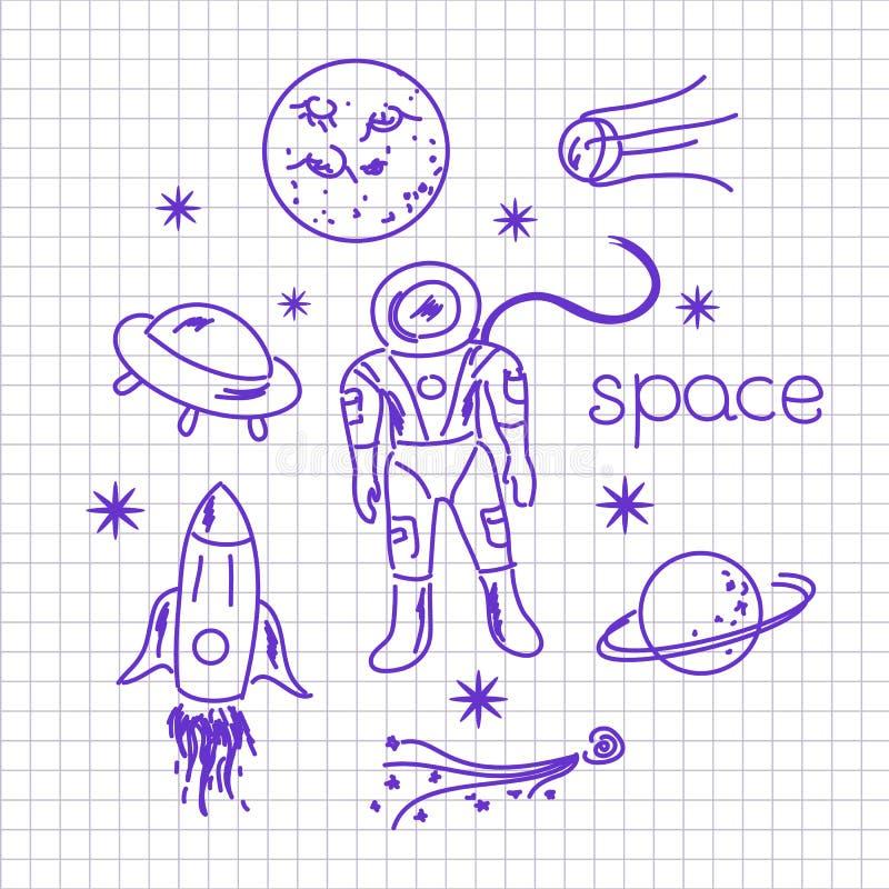 Objekt för utrymmevektor vektor illustrationer