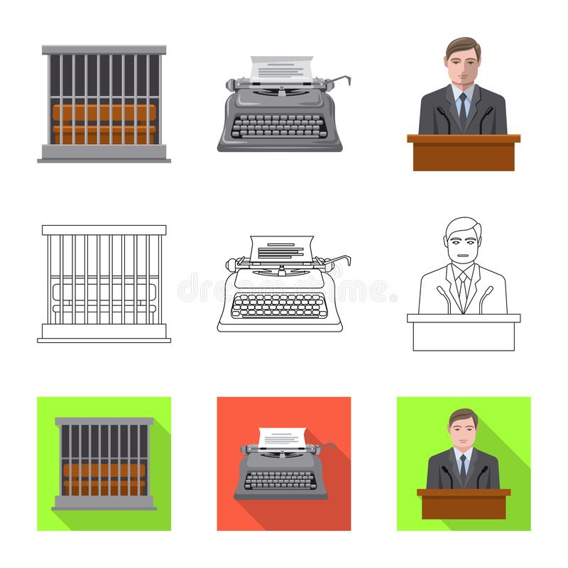 Objet d'isolement de loi et de signe d'avocat Collection de l'illustration courante de vecteur de loi et de justice illustration de vecteur