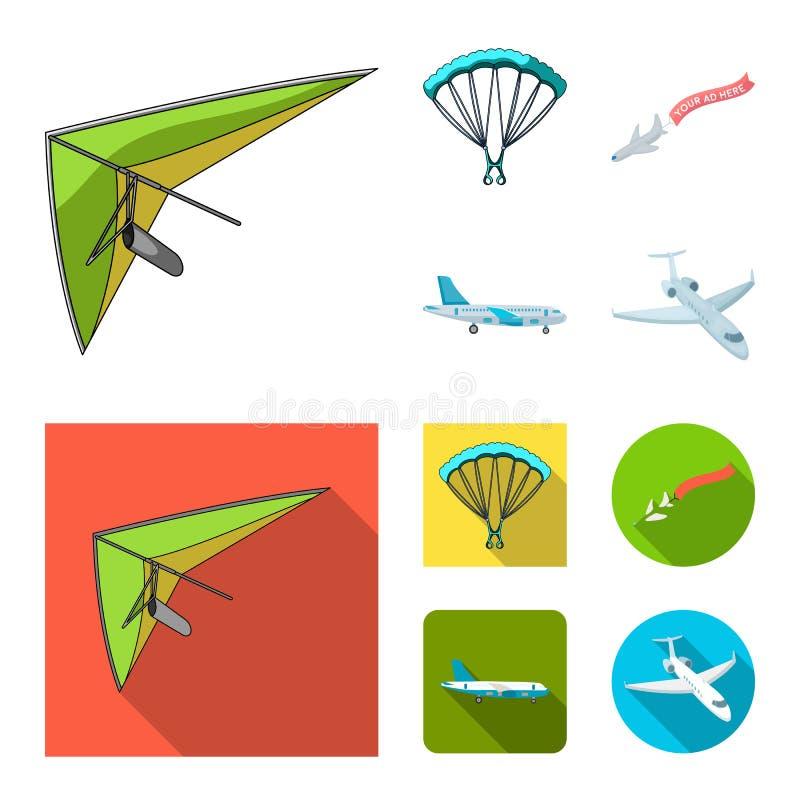 Objet d'isolement de signe de transport et d'objet Collection de transport et de symbole boursier de glissement pour le Web illustration de vecteur