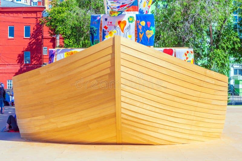 Objeto 'nave del arte de la tolerancia ' Fest de Volga del festival ' fotografía de archivo libre de regalías