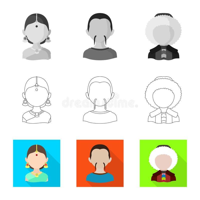 Objeto aislado del imitador y del icono residente Fije del ejemplo com?n del vector del imitador y de la cultura libre illustration