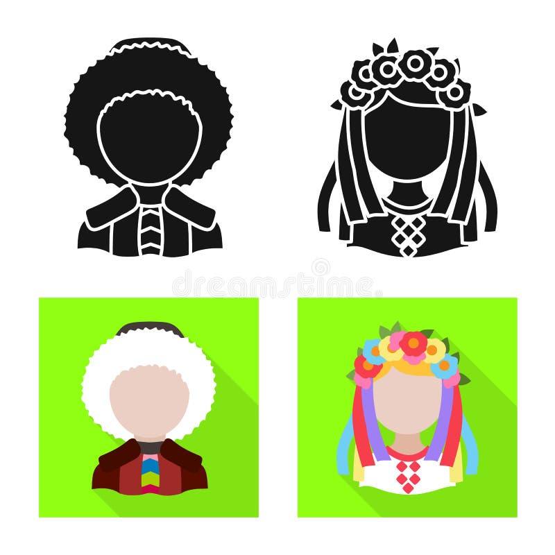 Objeto aislado del imitador y del s?mbolo residente Colecci?n de s?mbolo com?n del imitador y de la cultura para la web libre illustration