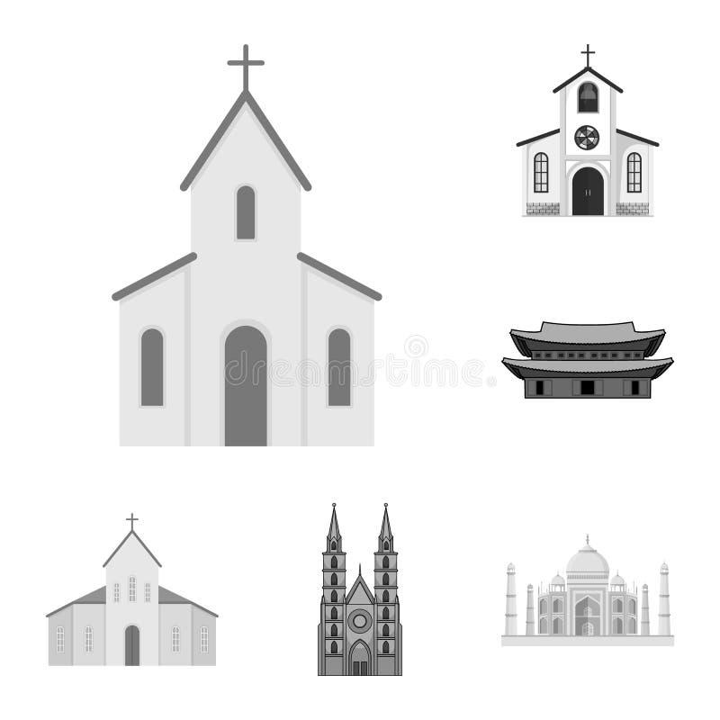 Objeto aislado del logotipo de la religión y de la boda Colección de religión y de símbolo común de la casa para la web libre illustration