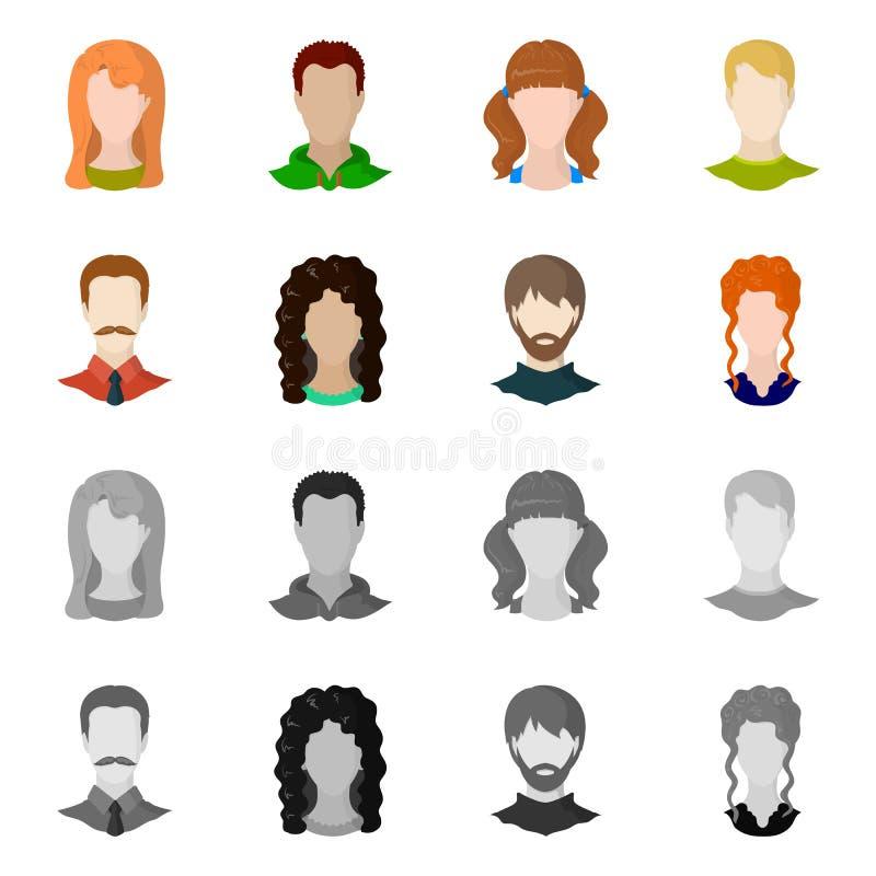 objeto do ícone do profissional e da foto Ajuste do profissional e do símbolo de ações do perfil para a Web ilustração stock