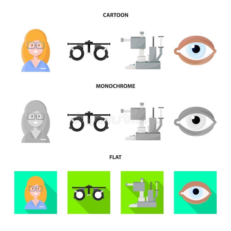 Objeto isolado do ícone da correção e da visão Ajuste do ícone do vetor da correção e do cuidado para o estoque ilustração stock