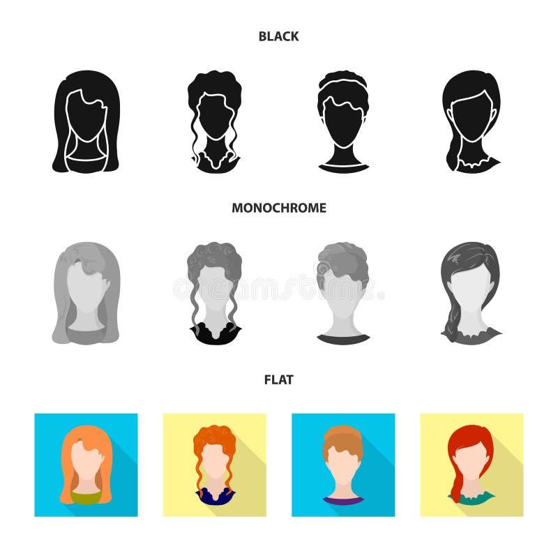 Objeto isolado do ícone do profissional e da foto Ajuste do profissional e do ícone do vetor do perfil para o estoque ilustração royalty free