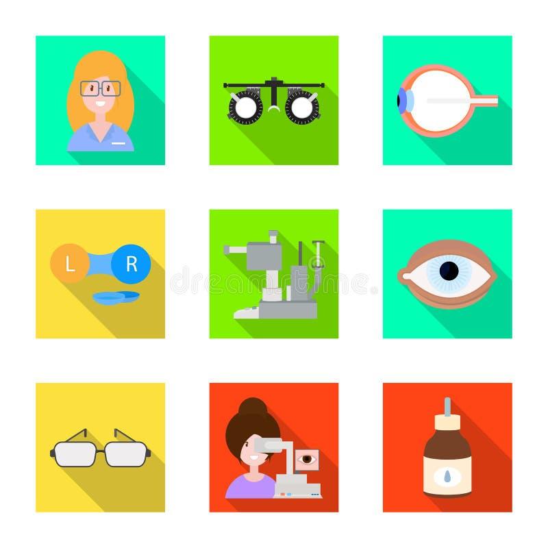 Objeto isolado do logotipo da correção e da visão Coleção da ilustração conservada em estoque do vetor da correção e do cuidado ilustração do vetor