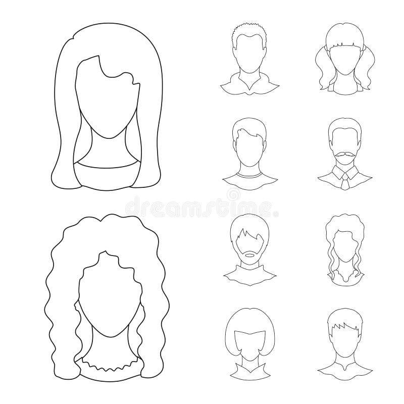 Objeto isolado do logotipo do profissional e da foto Coleção do profissional e do símbolo de ações do perfil para a Web ilustração royalty free
