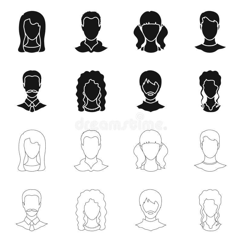 Objeto isolado do símbolo do profissional e da foto Ajuste do profissional e do ícone do vetor do perfil para o estoque ilustração royalty free