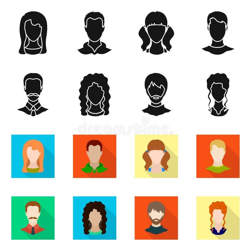 Objeto isolado do sinal do profissional e da foto Coleção do profissional e ícone do vetor do perfil para o estoque ilustração royalty free