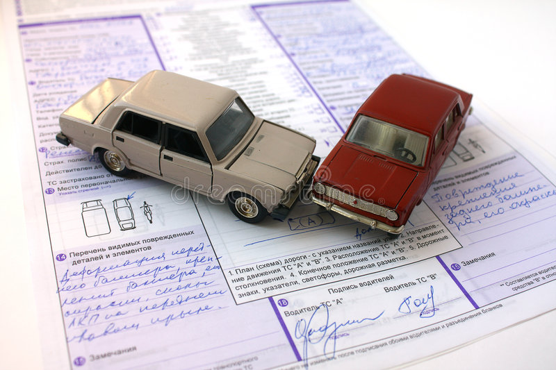 Obligatory insurance. Of an autocivil liability at road and transport incident royalty free stock images