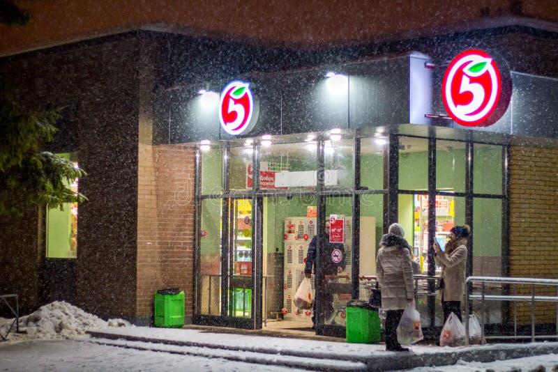Obninsk, Rússia - em fevereiro de 2018: Mercearia 'Pyaterochka ' fotografia de stock royalty free