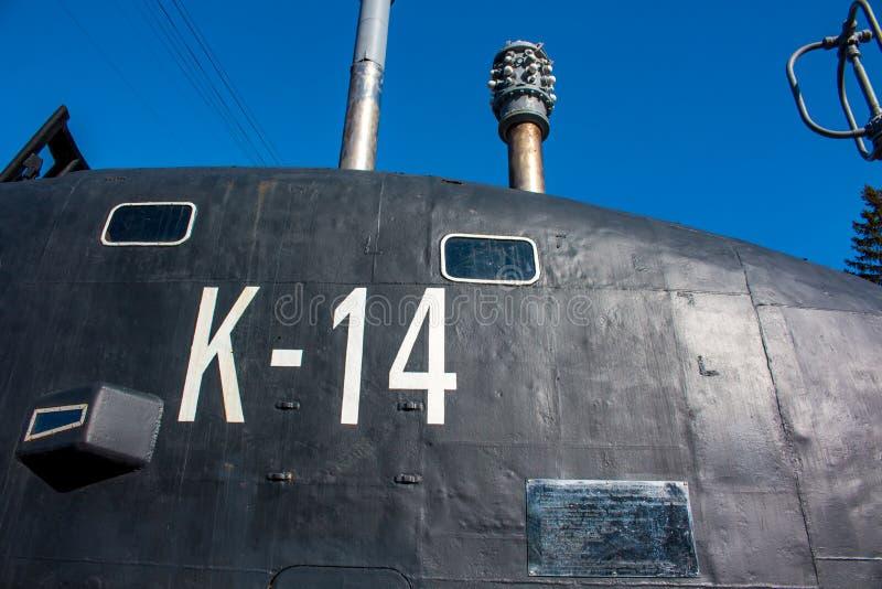 Obninsk, Rusia - marzo de 2016: Monumento a los pioneros de la flota submarina nuclear de Rusia fotos de archivo libres de regalías