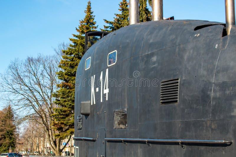 Obninsk, Rusia - marzo de 2016: Monumento a los pioneros de la flota submarina nuclear de Rusia imagenes de archivo