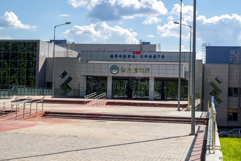 OBNINSK, RUSSIA - JULY 2017: Sports Complex `Dvorets sporta Olimp` royalty free stock photo