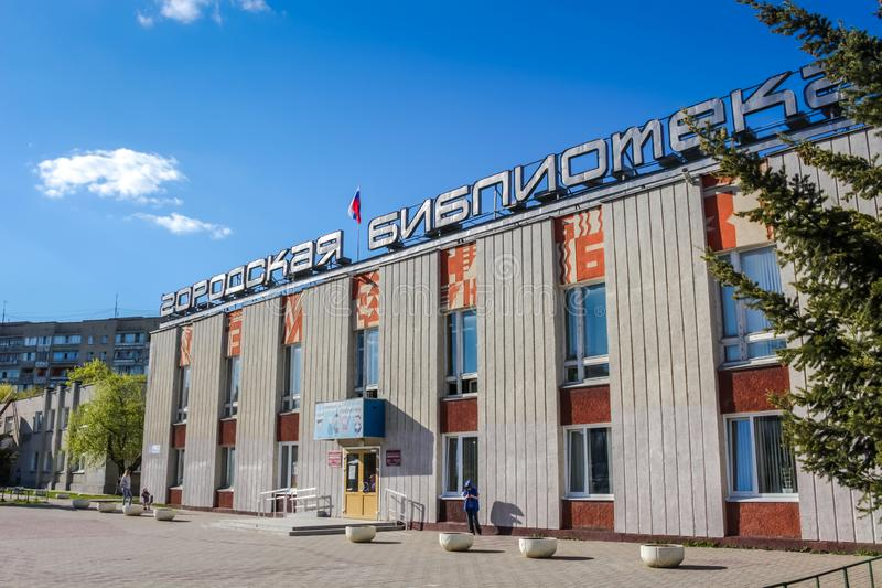 OBNINSK, RUSSIA - MAY 2017: City Library in Obninsk royalty free stock image