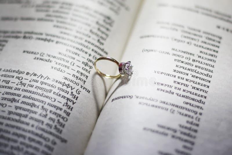Obrączka ślubna kierowy cień obraz stock