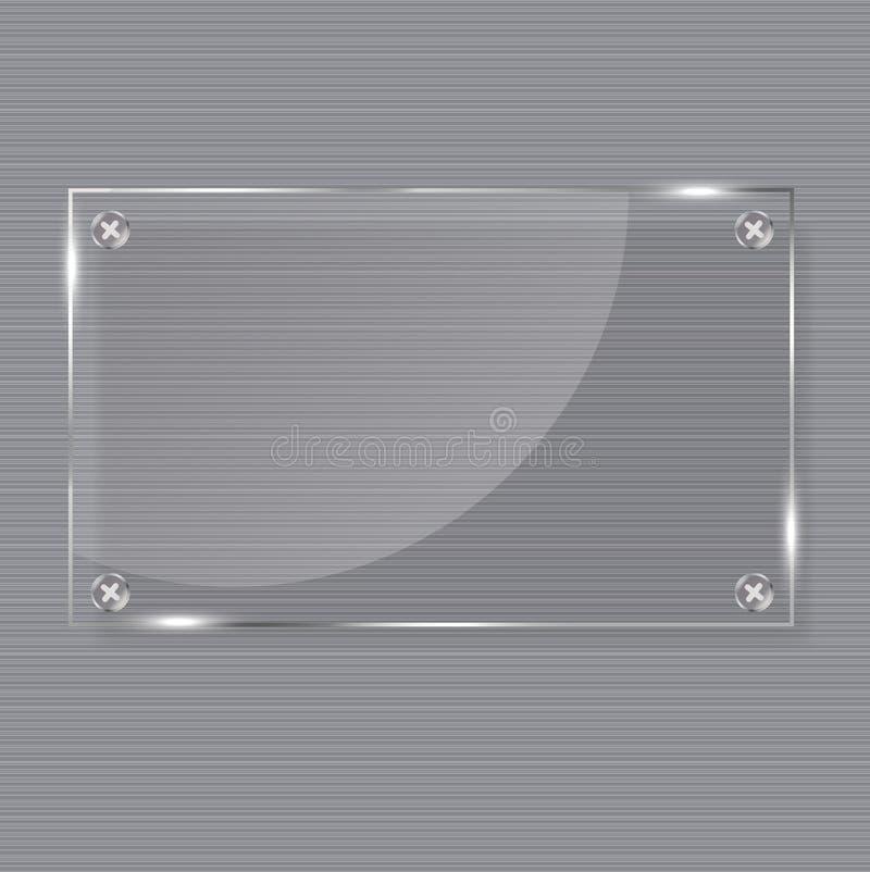 obramia szklanego ilustracyjnego realistycznego wektor ilustracja wektor