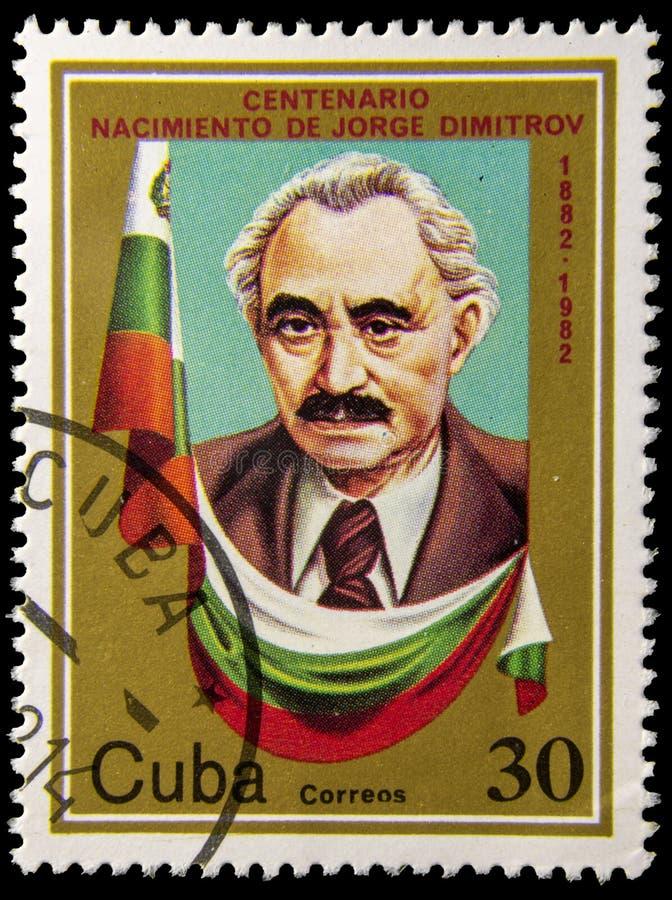 Obrazka znaczek pocztowy - Centenario Nacimiento De Jorge Dimitrov zdjęcie royalty free