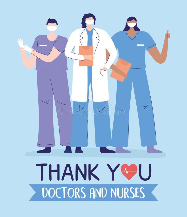 Obrigado médicos e enfermeiras, médicos e enfermeiras do grupo médico e macho enfermeiras ilustração do vetor