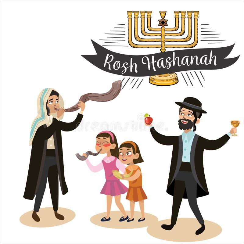 Obsługuje dziewczyny dmucha Shofar róg dla Żydowskiego nowego roku i żartuje, Rosh Hashanah wakacyjny żyd w tradycyjnym odzieżowy royalty ilustracja