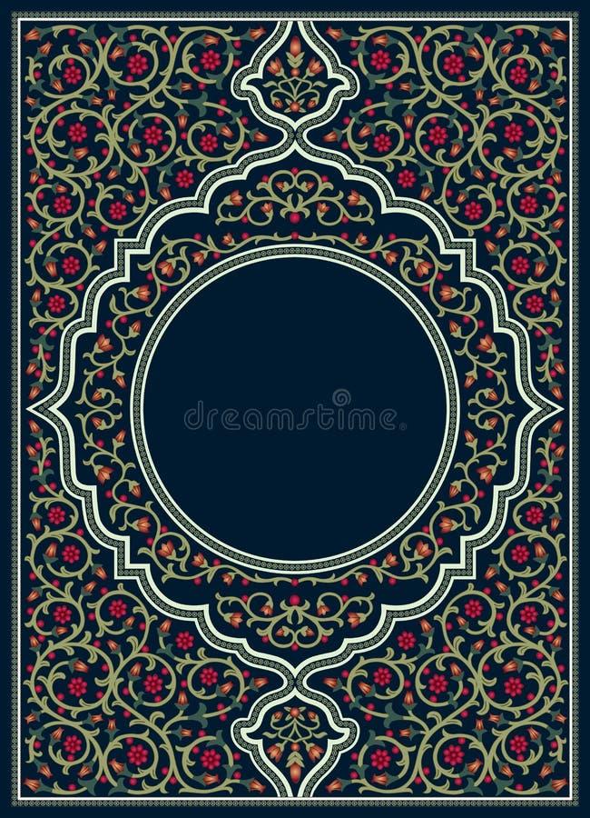 Obscuridade da capa do livro da oração ilustração royalty free