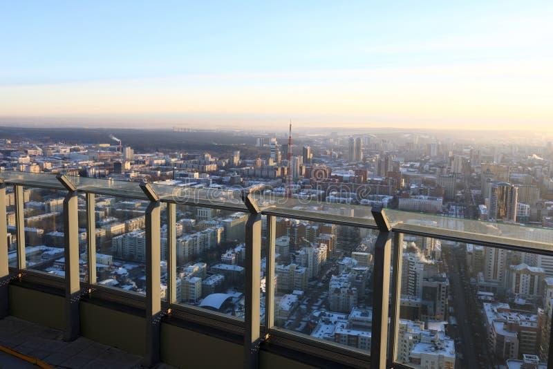 Observatiedek in Yekaterinburg stock afbeelding