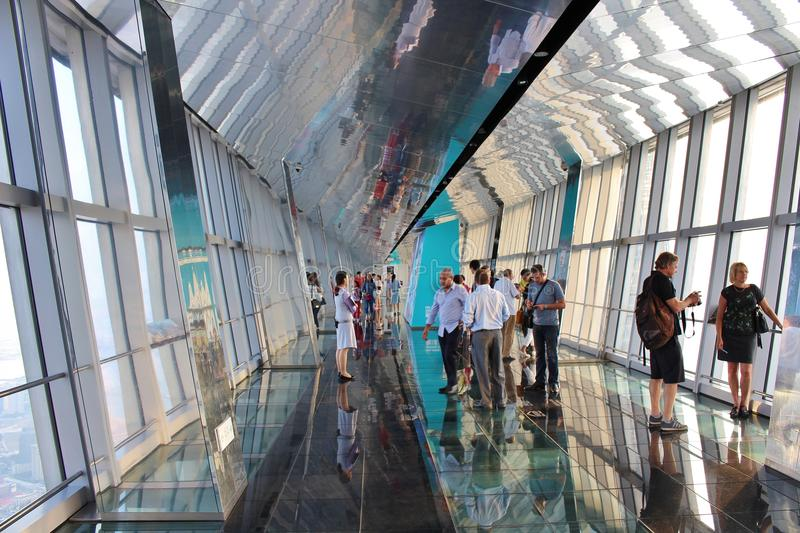 Observation Deck in Shanghai World Financial Center. Shanghai World Financial Center, with its 492 meters is the second tallest building in mainland China stock photo