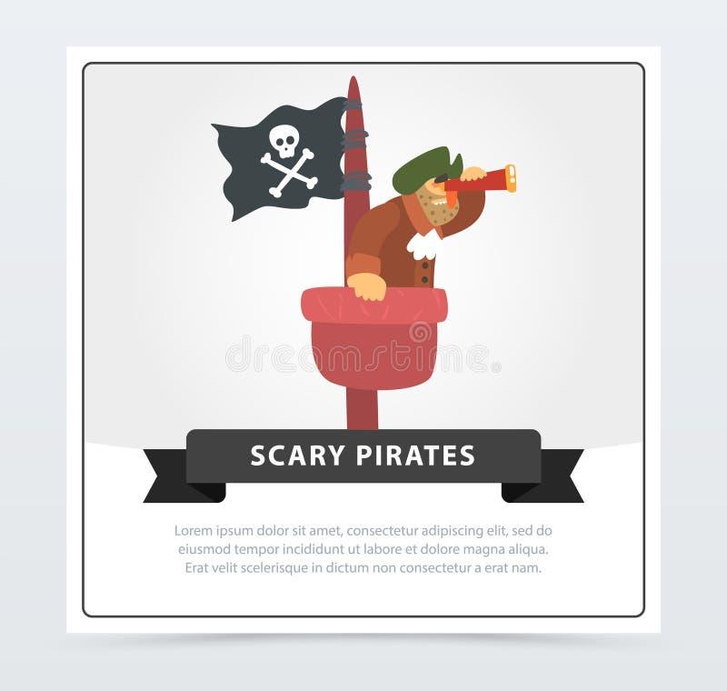 Obstrucionismo farpado que senta-se em um mastro e que olha no telescópio pequeno, bandeira assustador dos piratas, ilustration l ilustração do vetor