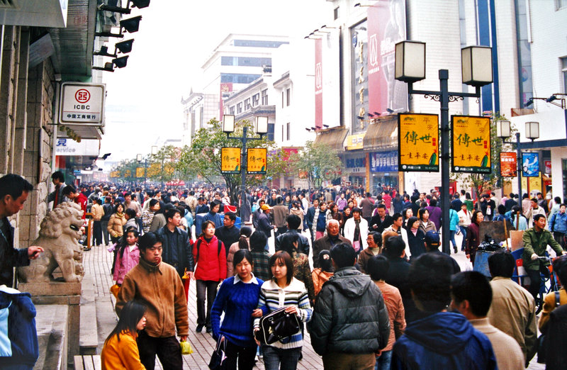 obszar reklam Suzhou fotografia stock