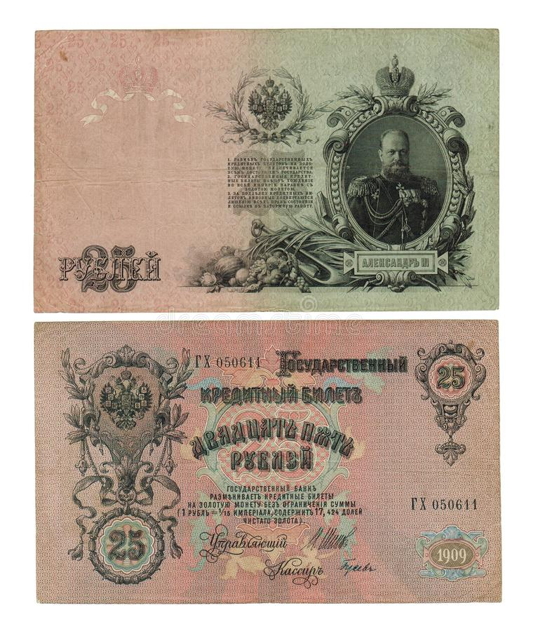 Obverse and reverse paper banknote 25 rubles 1909 with a portrait of Emperor Alexander 3 stock photos