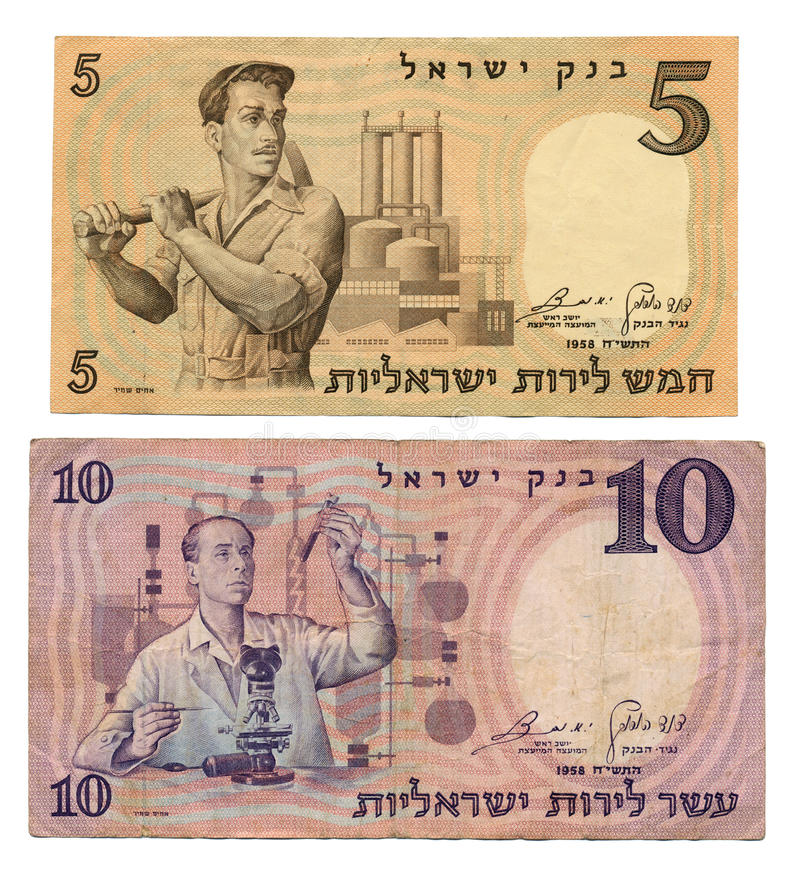 Download Discontinued Israeli Money - 5 & 10 Lira Obverse Stock Image - Image: 29803363