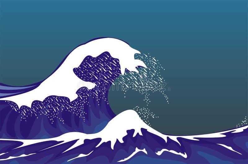 Océano tempestuoso libre illustration