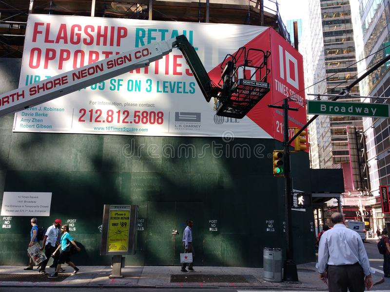 Occasions au détail, magasins emblématiques, NYC, NY, Etats-Unis image libre de droits