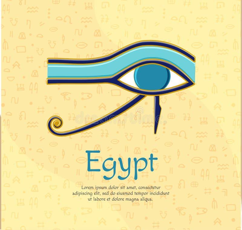 Occhio egiziano del simbolo di Horus Religione e miti egitto antico illustrazione vettoriale
