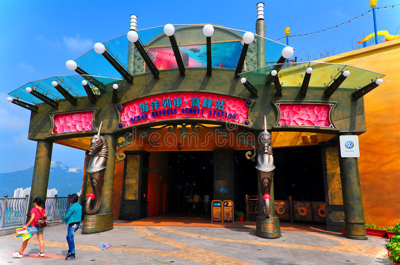 Download Ocean Express Entrance At Ocean Park, Hong Kong Editorial Stock Image - Image: 21697399