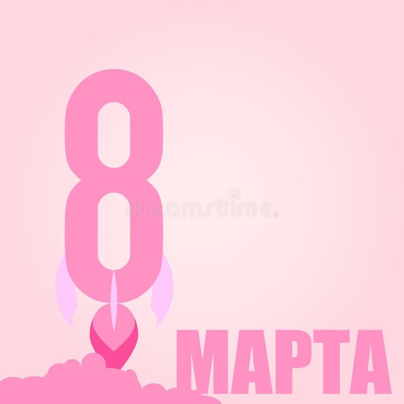 ocho del día de la marcha que pone en marcha el fondo rosado stock de ilustración