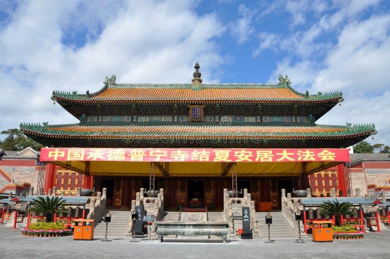 Ocho templos externos de Chengde foto de archivo