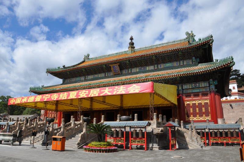 Ocho templos externos de Chengde imagen de archivo libre de regalías