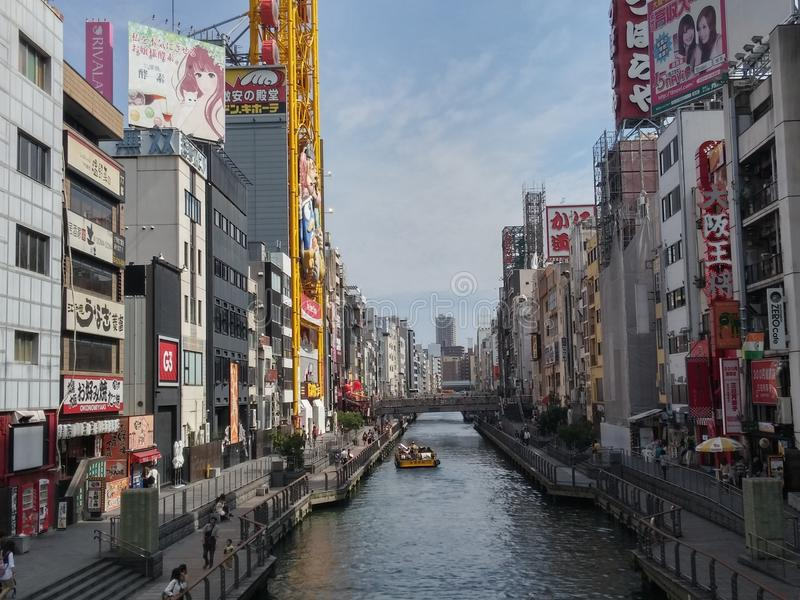 Ochtend van Dotonbori, Osaka stock afbeeldingen