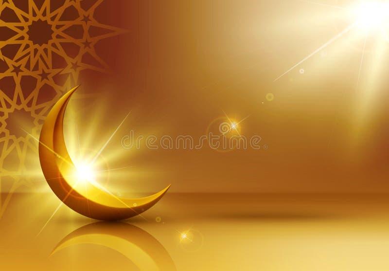också vektor för coreldrawillustration Hälsningkort till Ramadan Kareem med golen 3d stock illustrationer